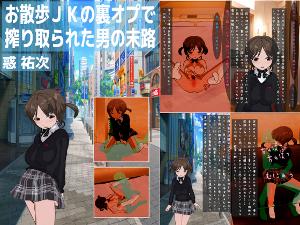 IMG_000695.jpg  ( 142 KB / 300 x 225 pixels ) by Upload