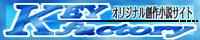 IMG_000712.jpg  ( 15 KB / 200 x 40 pixels ) by Upload